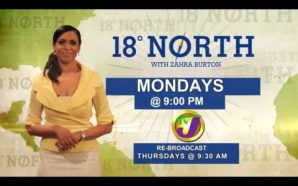 VIDEO: : 18 Degrees North – KARTEL PROMO MP4